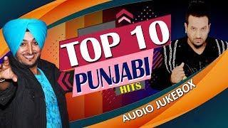 Top 10 Punjabi Hits - JUKEBOX   Superhit Punjabi Songs   Dance Songs   Jazzy B & Inderjit Nikku