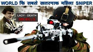 Indian Defence News :Top 10 Deadliest Snipers In History,Top 10 most deadliest snipers in the world