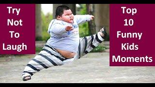 TRY NOT TO LAUGH - ULTIMATE Epic Kids Funny Moments | Cute Baby Videos