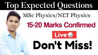 Most Important Problems | MSc Physics Entrance Exams | CSIR NET-JRF/SET Physics Exam | Raj Physics