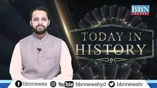 Today In History | 1st May 2021 | BBN CHANNEL