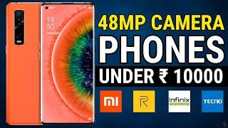 Best Mobile Phones Under Rs 10,000   48MP Camera Phones   Top 5 Mid Range Phones   5 Camera Mobiles