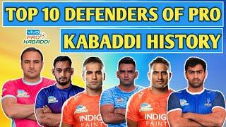 Top 10 Defenders With Most Takle Points In Pro Kabaddi History