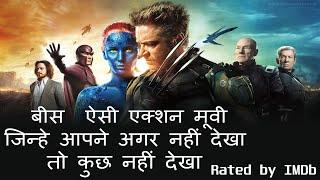 Top 10 Action Movies by IMDb Ranking Part-2 | Best 20 Hollywood Movies in Hindi Dubbed Part-2