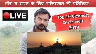 Top 10 Cleanest City in India (2019) | Pakistani Reaction