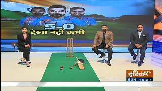 India vs New Zealand 5th T20 Highlight 2020 || Rohit Sharma 60 Run 41 Ball Highlight 2020