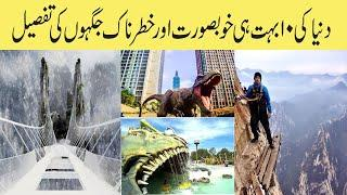 Top 10 Most Beautiful and Dangerous places in the world || Beautiful Nature Around the World
