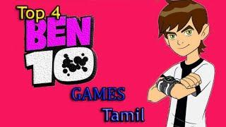 Top 4 ben 10 games government laptop in tamil| Government Laptop games| A to z creators on tamil