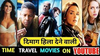 Top 10 Time Travel Hollywood Movies Available On Youtube Dubbed In Hindi | Time Travel| Fullonflix