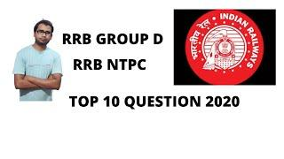 PREVIOUS YEAR RRB QUESTIONS  FOR RRB GROUP D,RRB NTPC, TOP 10 QUESTIONS IN BENGALI  BY BAPI DAS 2020