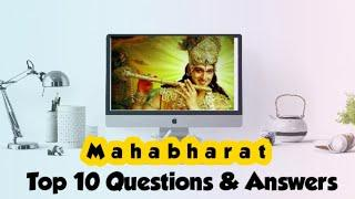 Mahabharat Related Top 10 Questions | Gk Questions | Important questions for gs