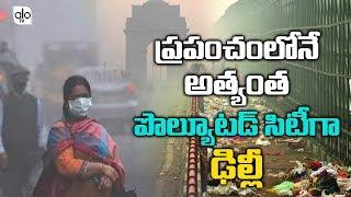 Delhi Most Polluted City | India | Top 10 Mosy Pollutes Cities Of India | China | ALO TV
