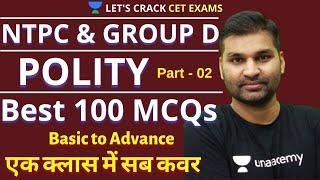TOP 100 Polity Questions for NTPC, GROUP D & SSC | Polity Previous Years MCQ (Part 2)