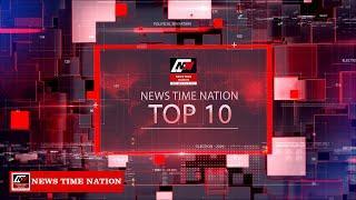 संजय दत्त को हुआ कैंसर   TOP 10 NEWS   NEWS TIME NATION I