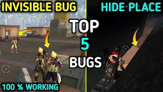 New Invisible Bug In Free Fire | Top 5 Trick In Free Fire Battleground | Free Fire Bug | Ni Gaming