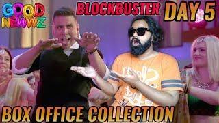 GOOD NEWWZ BOX OFFICE COLLECTION DAY 5 | INDIA | OFFICIAL | AKSHAY KUMAR | BLOCKBUSTER