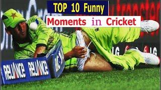 Top 10 Funniest and Amazing Moments in Cricket History, Top Funny Moments, Funny Cricket   , CricMo