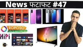 Tiktok security issue, Chingari app, Roposo, Zee5 Hipi, Samsung Galaxy S20+ BTS, Poco M2 Pro