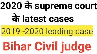 2019 -2020 leading case of supreme court of India - Bihar civil judge , MP CIVIL JUDGE ,
