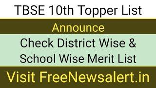 TBSE 10th Topper List 2020 Tripura Board Madhyamik Merit List District Wise School Wise