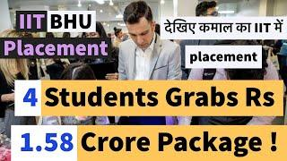 IIT BHU Placement - 4 Students Bags 1 Crore Package - Placement in IITs , College Placement
