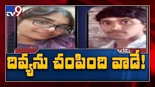 Accused Venkatesh surrenders in Gajwel Divya murder case - TV9