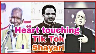 Heart Touching Shayari | Qamar Ejaz, Tahzeeb Hafi Tik Tok Shayari