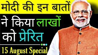 Narendra Modi top 10 facts!! - The untold stories of Modi in Hindi | PM of India and BJP Leader
