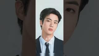 Top 10 Most Handsome Kpop Male Idols 2021 (Wait Till The End~)✨