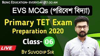 Environment Science | EVS Important MCQ Class-6 | Primary TET Exam Preparation 2020 | Bong Education