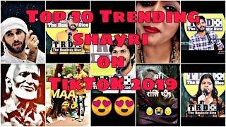 Top 10 Trending tiktok shayari must see#2019# & Mother special Videos At LAST For YOU all