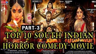 Top 10 South Indian Horror Comedy Movies | top 10 horror comedy movies | horror comedy movies |
