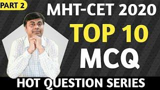 Part 02 / Top 10 MCQ For MHT-CET/  Hot Questions Series For MHT-CET