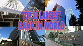 Top 10 largest bank in the world | दुनिया में top 10 सबसे बड़े बैंक