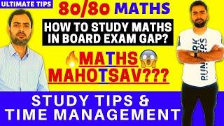 MATHS EXAM STUDY TIPS AND TIME-MANAGEMENT | 10TH CBSE 2020 BOARD | 5- 7 days STRATEGY
