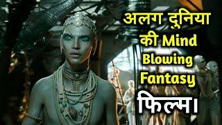 Top 5 Mind Blowing Fantasy Movies in Hindi || All Time Favorite