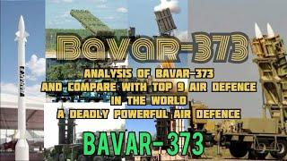 Bavar-373 Iran's deadly air defence system/top 10 air-defence systems vs bavar-373 power comparison