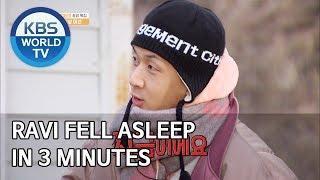 Ravi fell asleep in 3 minutes [2 Days & 1 Night Season 4/ENG/2020.02.16]