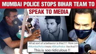Sushant Singh Rajput Case | Mumbai Police MISBEHAVES With Bihar Team ? Fans & Top Politicians REACT