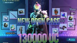 NEW TOP OPEN CASE FOR 130k UC