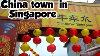China town in Singapore [must visit tourist place in Singapore ] part 1