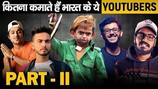 भारत के 10 सबसे अमीर यूट्यूब स्टार्स | Richest Youtubers from India (Pt-2)