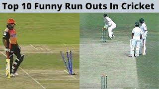 Top 10 Funniest Run Outs In Cricket History - Funny Moments