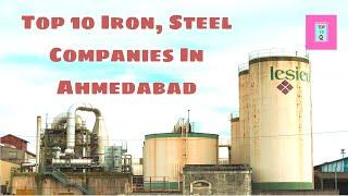 Top 10 Iron, Steel Companies In Ahmedabad | Top 10 Youtube videos | top 10 list