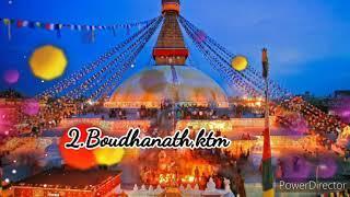 Top 19 beautiful places in nepal.top 10 beautiful place in nepal.top10 beautiful city in nepal.