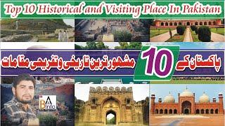 Top 10 Historical & Visiting Place in Pakistan.Mughal Historical Buildings