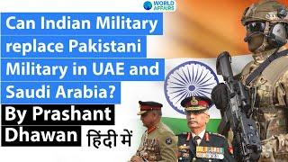 Can Indian Military replace Pakistani Military in UAE and Saudi Arabia? Current Affairs 2020 #UPSC