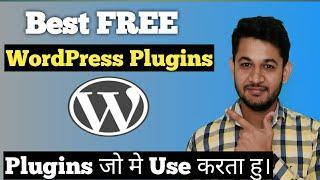 Best Free 10  WordPress Plugins for WordPress Beginner