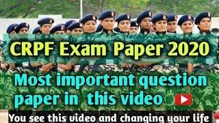 CRPF exam previous year question paper || CRPF exam paper 2020 || CRPF Question paper in Hindi 2020