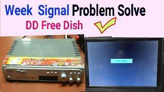 DD Free Dish Weak Signal Problem From Set top Box    dd free dish weak signal problem solution